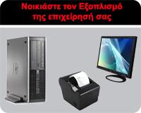 enoikio