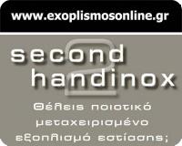 exop_new