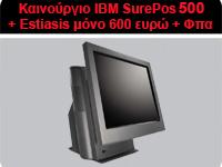surepos500+est